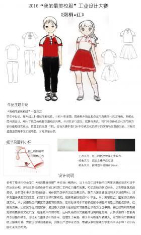 原创。少女风格女装设计