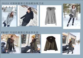 卫衣和外套