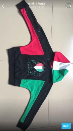 阿拉伯民族服饰