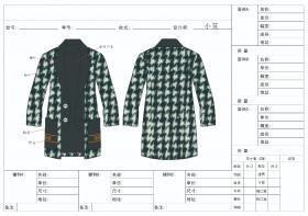 原创男装外套卫衣设计