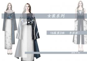 女装系列 作品主题:《染》 设计者:李莎莎
