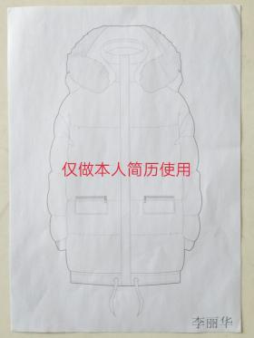 中长款棉服