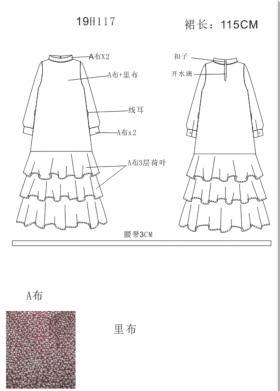 秋款连衣裙
