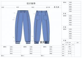 牛仔裤系列