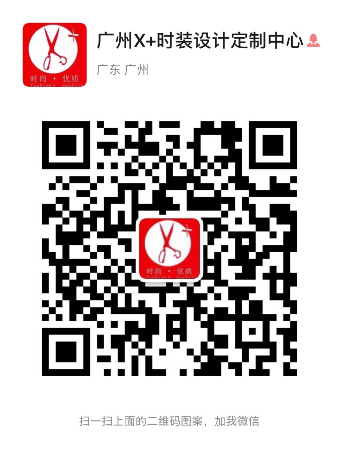 广州兼职服装设计师_CLO3D试衣软件课程 - 服装设计-电脑制图-服装培训机构-服装培训 ...